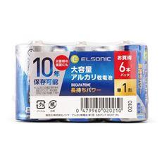 アルカリ乾電池10年保証 単1形6本パック(ELSONIC)