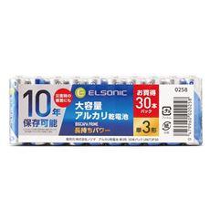 アルカリ乾電池10年保証 単3形30本パック(ELSONIC)