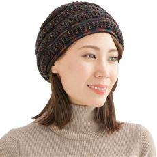 髪にやさしいふんわりニット帽/リバーシブル 発熱素材
