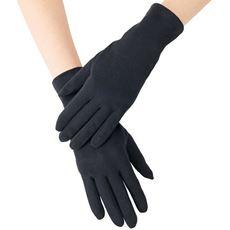 抗ウイルス加工 洗える綿手袋