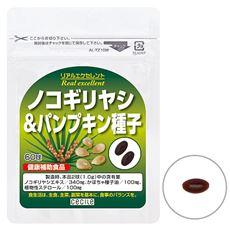 リアルエクセレント ノコギリヤシ&パンプキン種子