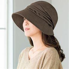 小顔に見える発熱蓄熱暖かUVクロッシェ帽子<美活計画>