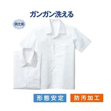半袖スクールシャツ(男児)【制服におすすめ】