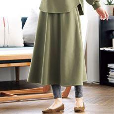 裏起毛スカート