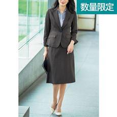 スカートスーツ(テーラードジャケット+マーメイドスカート)(事務服・洗濯機OK)