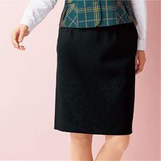 オフィススカート(選べる2シルエット・洗濯機OK、撥水、防汚加工)(事務服)