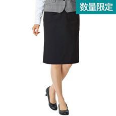 ウール混タイトスカート(事務服・洗濯機OK)