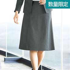 Aラインスカート(事務服・カットソー素材・ウエスト後ろゴム仕様)/スーツなのに動きやすい