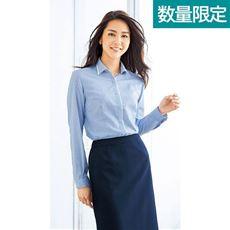 形態安定切り替えシャツ(長袖)(抗菌防臭・UVカット・洗濯機OK)