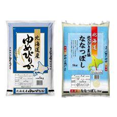 北海道産のお米食べ比べセット(5kg×2種)