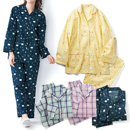 ザ・パジャマの王道!シャツパジャマ♪優しいカラーの4色展開。