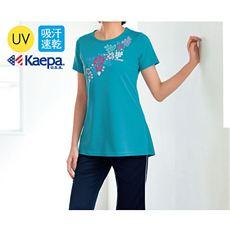 チュニックTシャツ(ケイパ)(UVカット 吸汗速乾)
