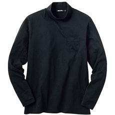 綿100%ハイネックTシャツ(長袖)