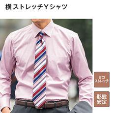 形態安定横ストレッチYシャツ