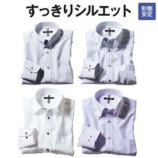 形態安定デザインYシャツ(すっきりシルエット)