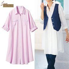 ロングシャツ(7分袖)