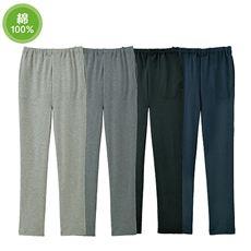 綿100%長パンツ(無地・ルームパンツ)