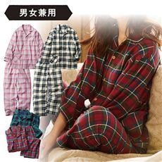 柔らか起毛あったかシャツパジャマ(男女兼用・ペア綿100%)