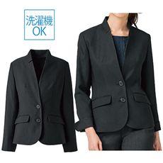 スーツスタンドカラージャケット(事務服・洗濯機OK)