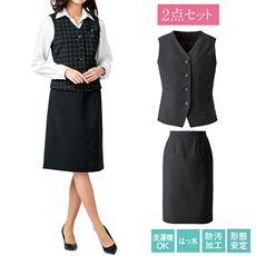 ベストスーツ(洗濯機OK、撥水、防汚加工、形態安定、ストレッチ素材)(事務服)