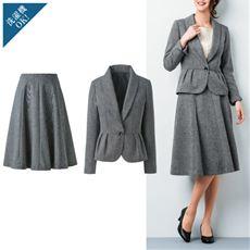 ウール混スカートスーツ(ショールカラージャケット+スカート)(事務服・洗濯機OK)
