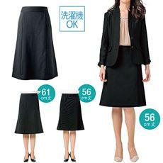 スカート丈が選べるスーツマーメイドスカート(事務服・洗濯機OK)