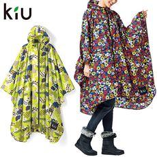 レインポンチョ(収納袋付き)KiU