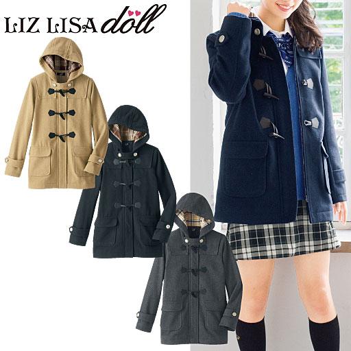 LIZ LISA doll ファスナー付きダッフルコート(スクール・制服)