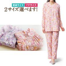 パジャマ(二重ガーゼ綿100%・日本製)