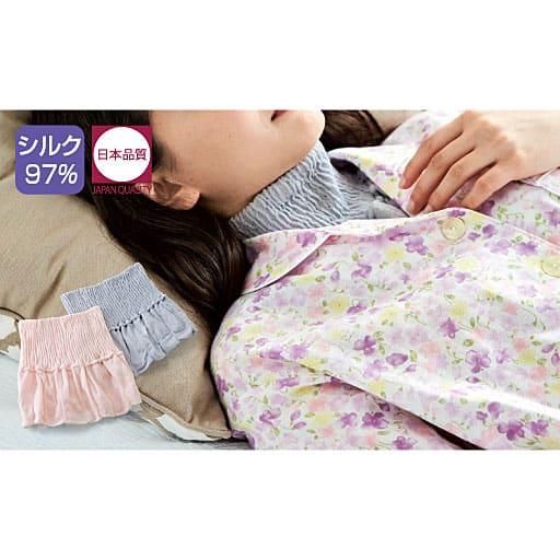 首もとあったかシルク混衿元カバー(日本製)