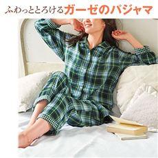 やわらか心地の2重ガーゼパジャマ(綿100%・大きいサイズ)