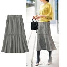 マーメイドスカート(洗濯機OK)