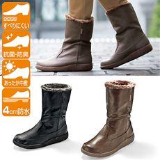 防水防滑ブーツ(抗菌防臭)