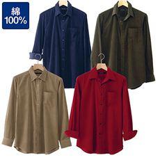 綿100%コーデュロイシャツ