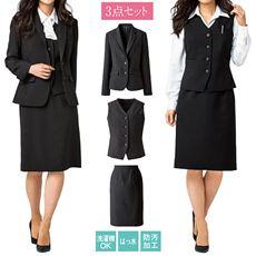 オフィススーツ(3点セット)(洗濯機OK、撥水、防汚加工、形態安定、ストレッチ素材)