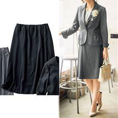 ポンチフレアスカート(フォーマル・卒業式・入学式・洗濯機OK)