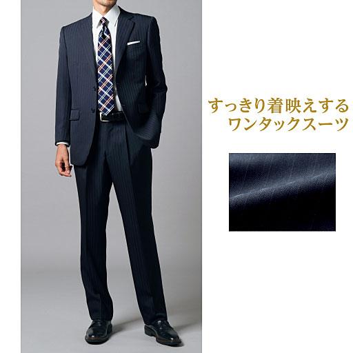 【男女別】袖丈の測り方|体/着物/コート/ラグラン/スーツ