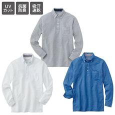 吸汗・速乾ボタンダウンポロシャツ(長袖)