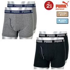 PUMAボクサーブリーフ・2枚組(同色2枚組)