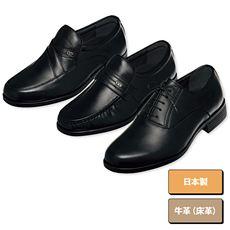 日本製ビジネスシューズ(4E)