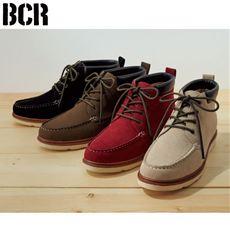 デザインハイカットシューズ(BCR)