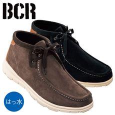 軽量撥水シューズ(BCR)