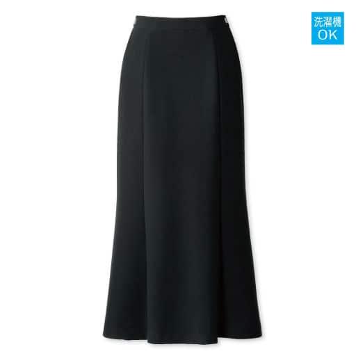洗えるブラックフォーマルロングスカート(洗濯機OK)