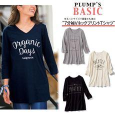 7分袖VネックプリントTシャツ(綿100%)