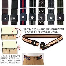 ゴムベルト(PLUMPサイズ)(日本製)