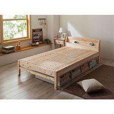 棚付きひのき細すのこベッド