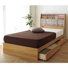 収納ラック付きベッド