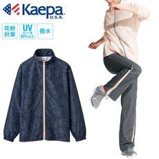 花粉対策裏メッシュジャケット(Kaepa)(UVカット・撥水)