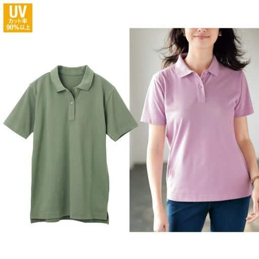 UVカットポロシャツ(半袖)(S~5L)