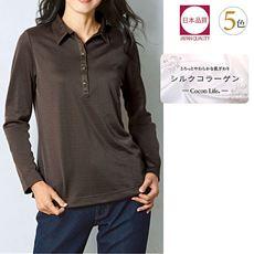 衿付きTシャツ(日本製)